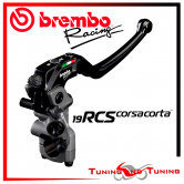 Pompa Freno Radiale Brembo Racing 19 RCS Corsa Corta (Mpn: 110C74010)