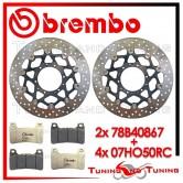 Dischi E Pastiglie Freno Anteriore Brembo HONDA CB 1000 R 2008 2009 78B40867 + 07HO50RC